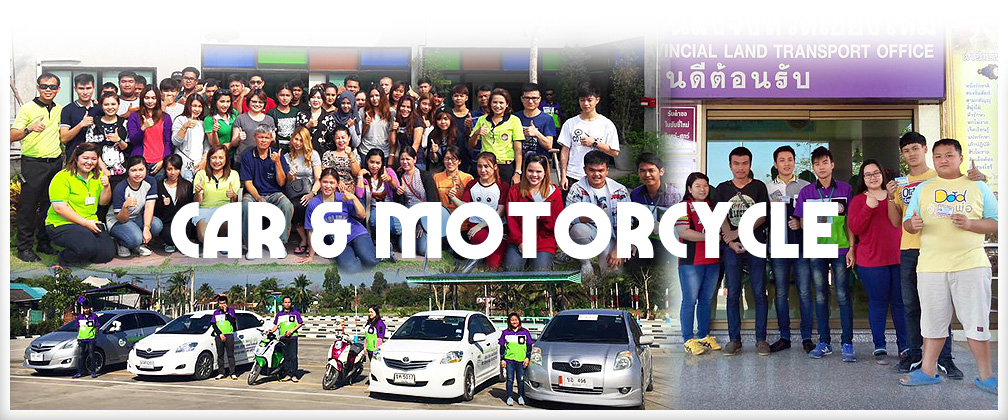 タイの自動二輪免許、自動車免許取得