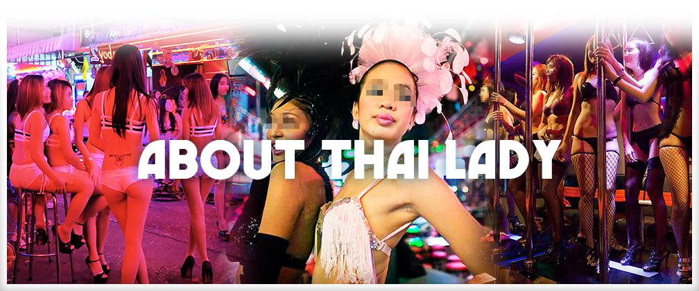 タイ人女性について